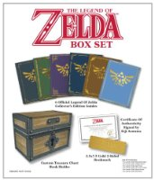 The Legend of Zelda Box Set: Prima Official Game Guide